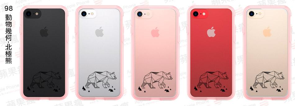 98 動物幾何-北極熊.jpg