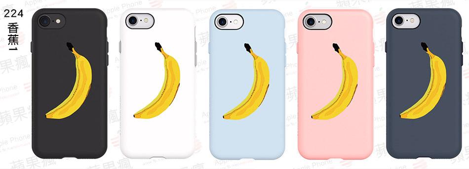 224 香蕉1.jpg
