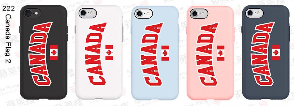 222 Canada Flag 2.jpg