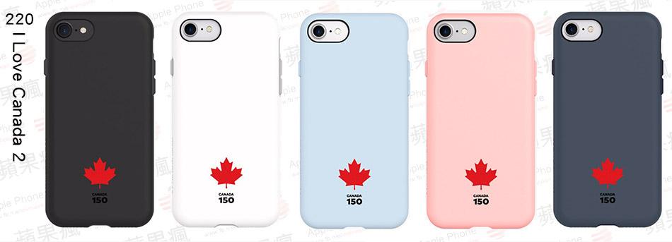 220 I Love Canada 2.jpg