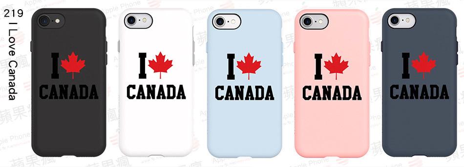 219 I Love Canada .jpg