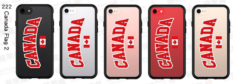 222 Canada Flag 2 .jpg