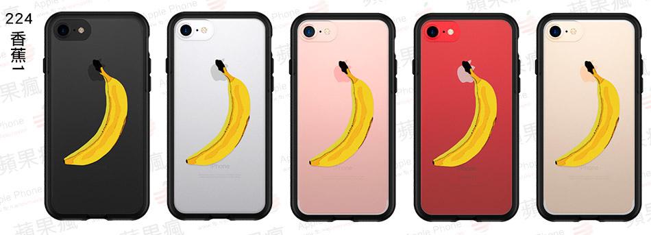 224 香蕉1 .jpg
