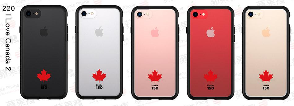 220 I Love Canada 2 .jpg