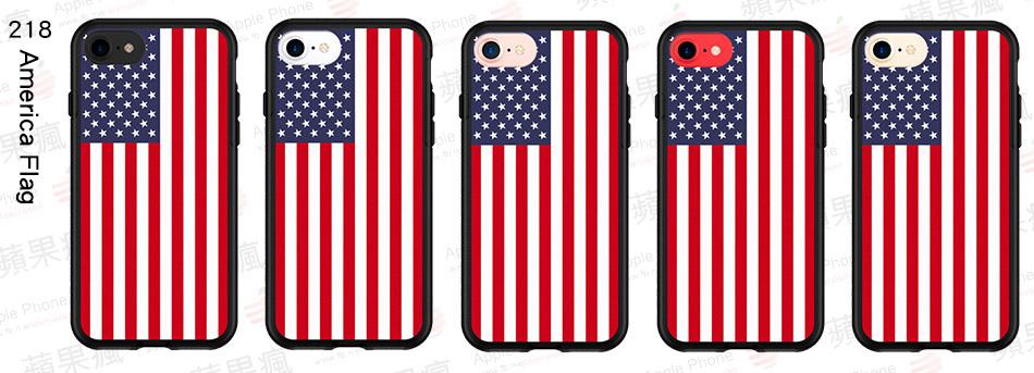 218 America Flag .jpg