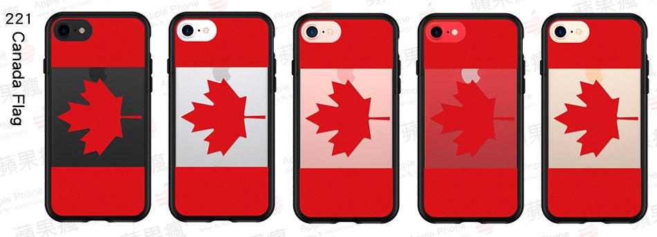 221 Canada Flag .jpg