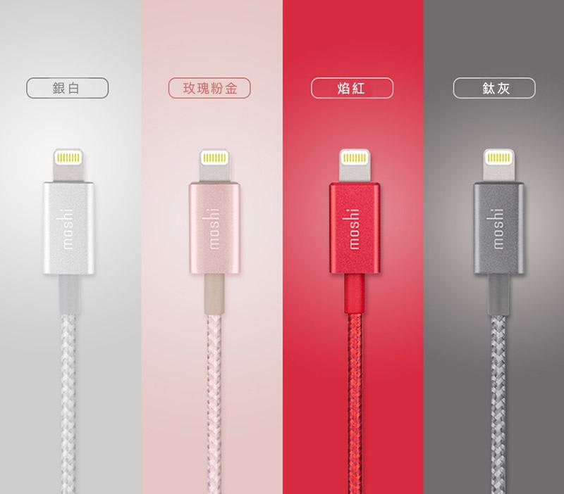 Moshi Integra™ 強韌系列 Lightning 1.2 M 耐用充電/傳輸編織線 三年保固 原廠認證