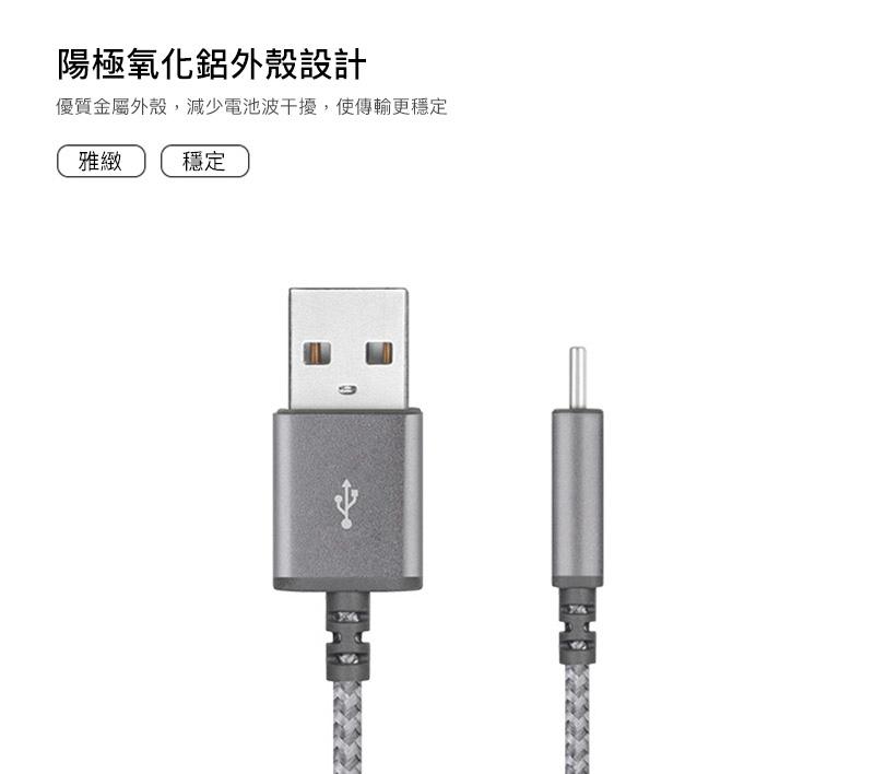 Moshi Integra™ 強韌系列 USB-C to USB-A 1.5M 耐用充電/傳輸編織線 三年保固 原廠認證