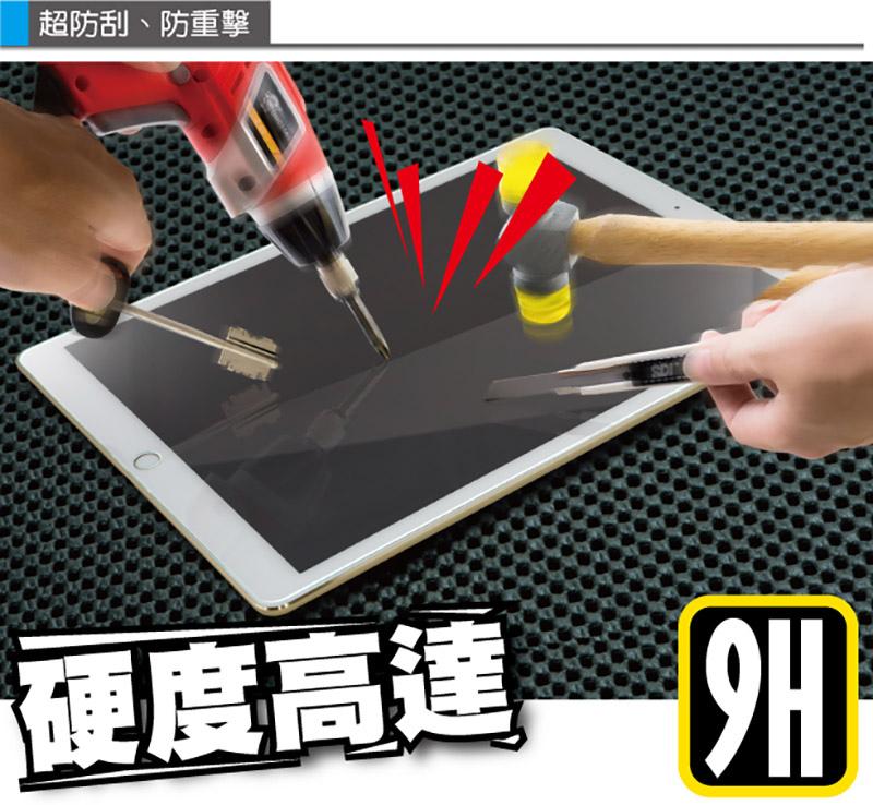 hoda iPad Pro 12.9-inch 0.33mm  9H高透光鋼化玻璃保護貼
