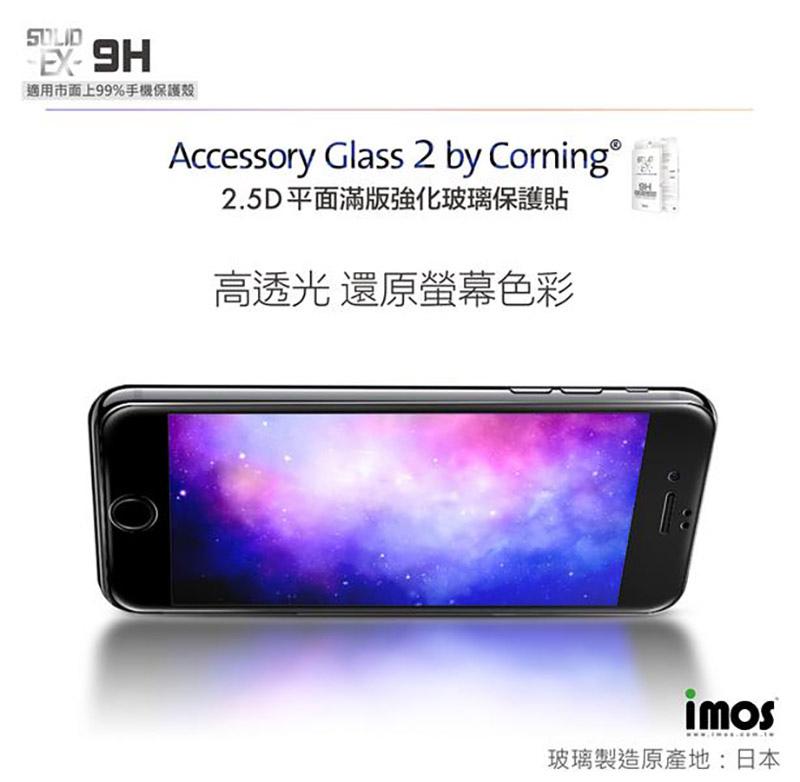 imos  iPhone 8 :8 %26; Plus 2.5D滿版康寧玻璃保護貼 Accessory glass 2 by Corning -3.jpg