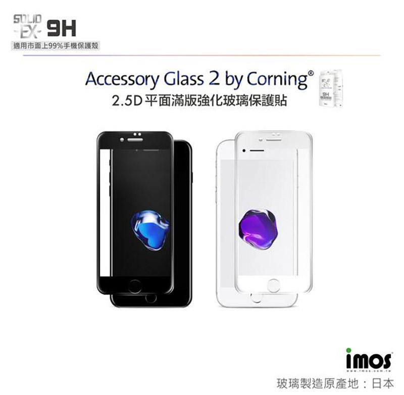 imos  iPhone 8 :8 %26; Plus 2.5D滿版康寧玻璃保護貼 Accessory glass 2 by Corning -4.jpg