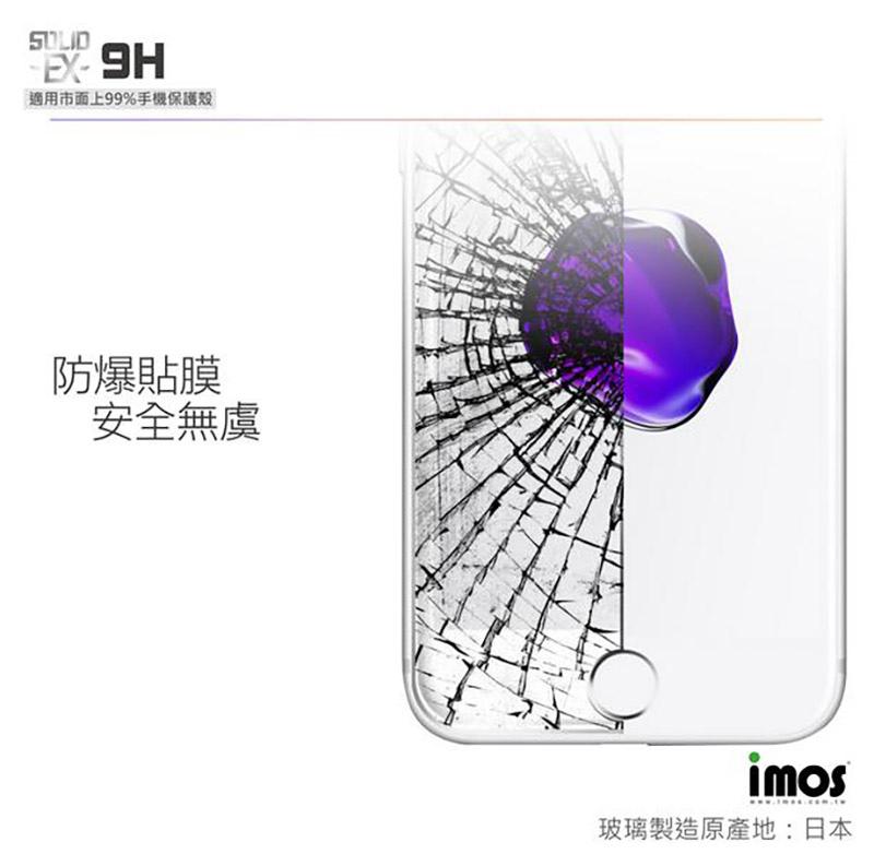imos  iPhone 8 :8 %26; Plus 2.5D滿版康寧玻璃保護貼 Accessory glass 2 by Corning -2.jpg