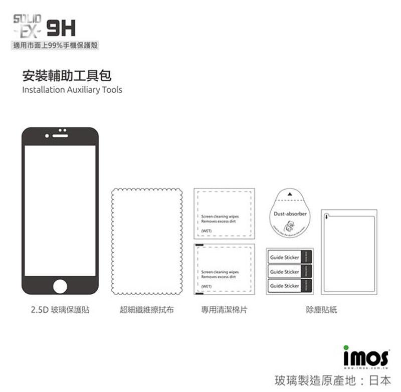 imos  iPhone 8 :8 %26; Plus 2.5D滿版康寧玻璃保護貼 Accessory glass 2 by Corning -6.jpg