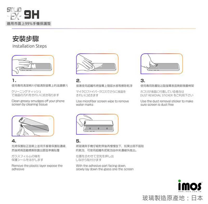 imos  iPhone 8 :8 %26; Plus 2.5D滿版康寧玻璃保護貼 Accessory glass 2 by Corning -7.jpg