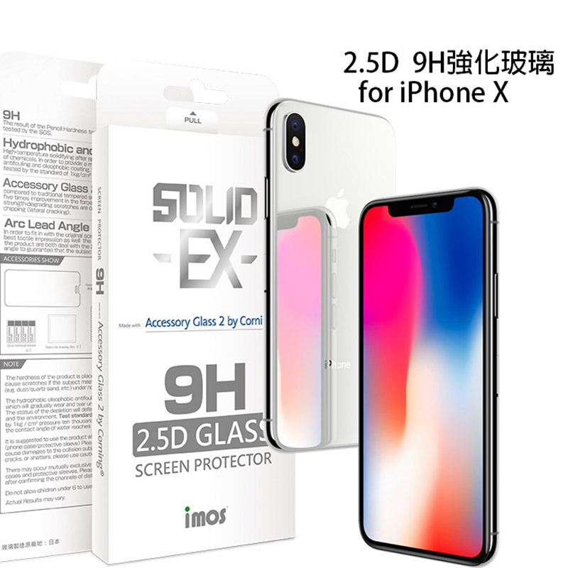 imos iPhone X 2.5D平面滿版玻璃保護貼 Accessory glass 2 by Corning -1.jpg