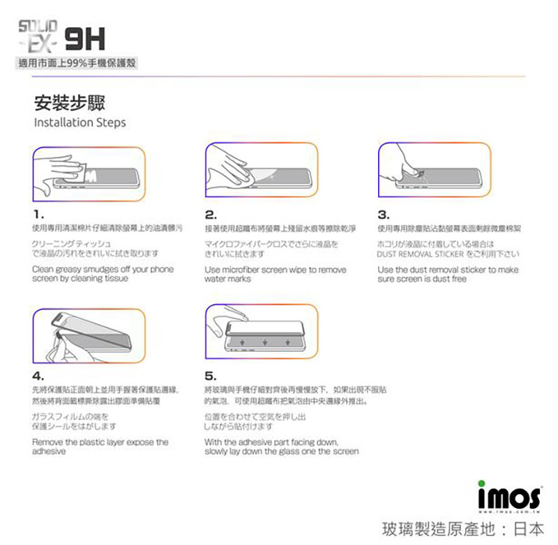 imos iPhone X 2.5D平面滿版玻璃保護貼 Accessory glass 2 by Corning -9.jpg