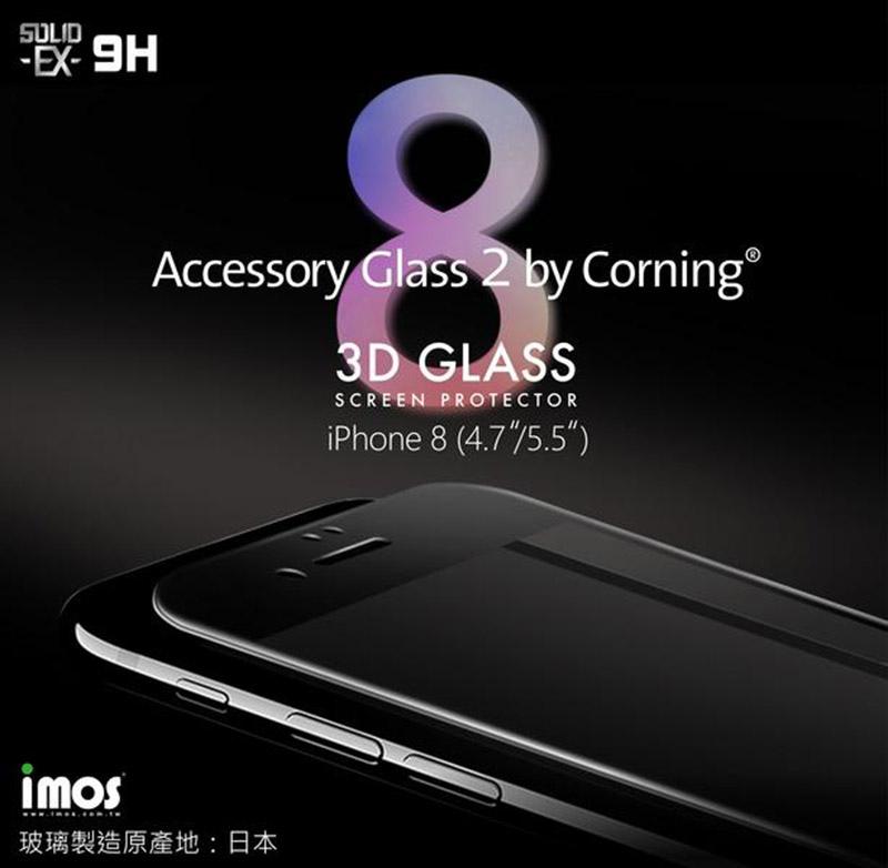imos iPhone 8/8 Plus 3D平面滿版玻璃保護貼 Accessory glass 2 by Corning
