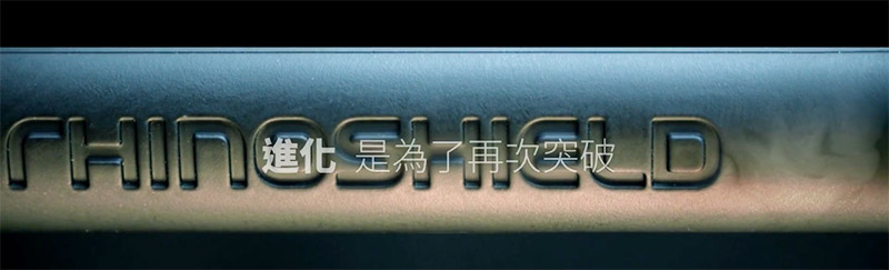 [開箱] 犀牛盾 2017 最新款 Mod 邊框背蓋客製化兩用防摔殼
