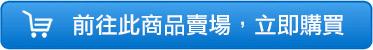 TOFU MARU 旅行萬國電源供應充電器