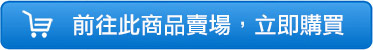 GRAMAS - 日本品牌 iPhone AirPods 藍芽耳機皮革保護套