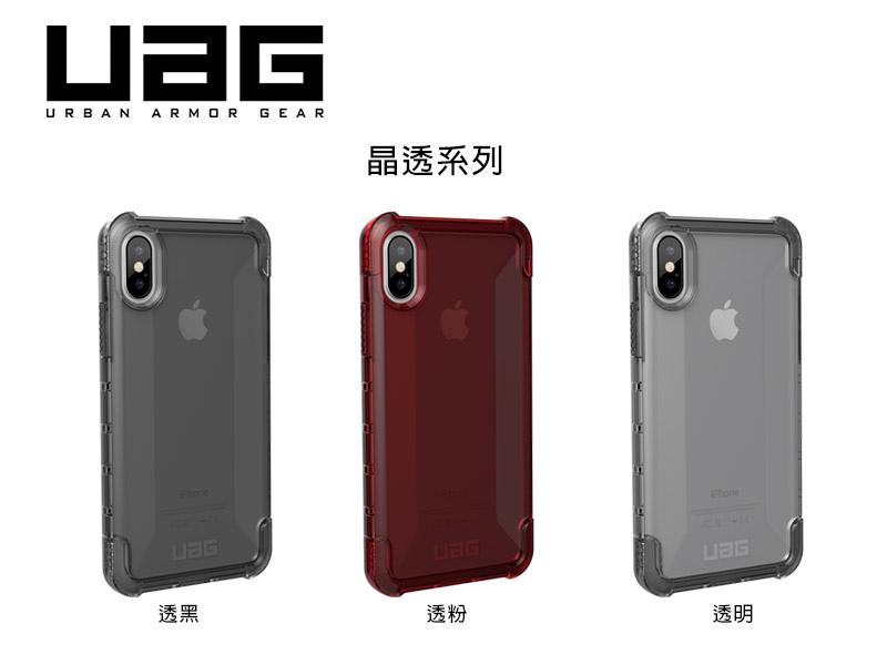 UAG PLYO 美國城市裝甲 晶透系列耐衝擊保護殼 iPhone XS/X