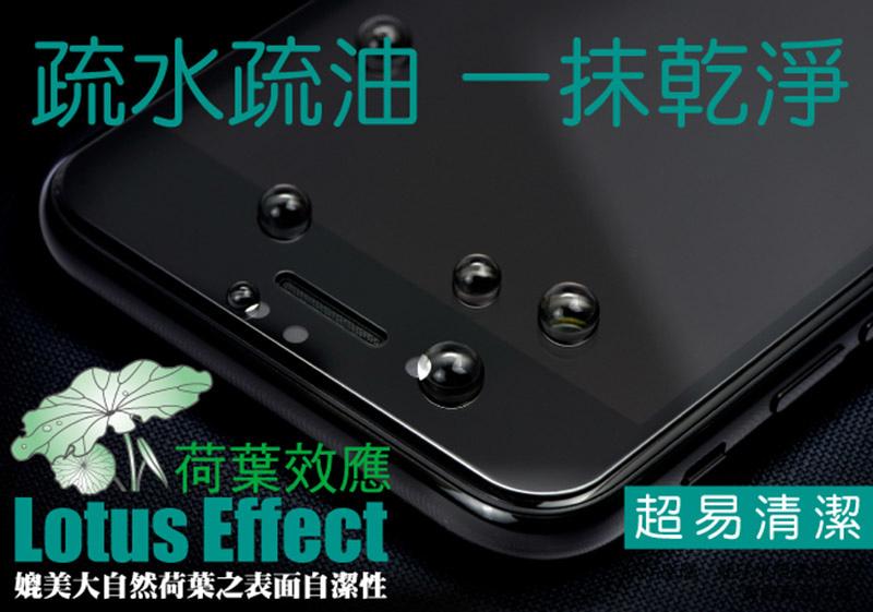 hoda 全曲面3D滿版9H鋼化玻璃保護貼 for iPhone X/8/7 & Plus