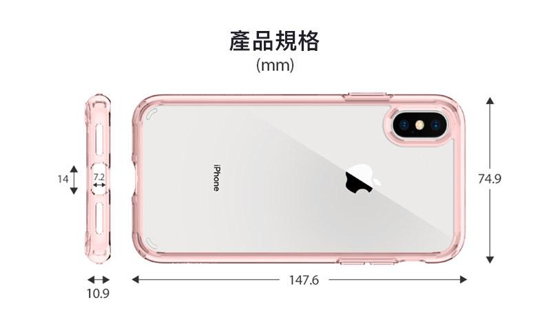【Spigen SGP】Ultra Hybrid 透明防刮背蓋空壓手機殼 for iPhone X