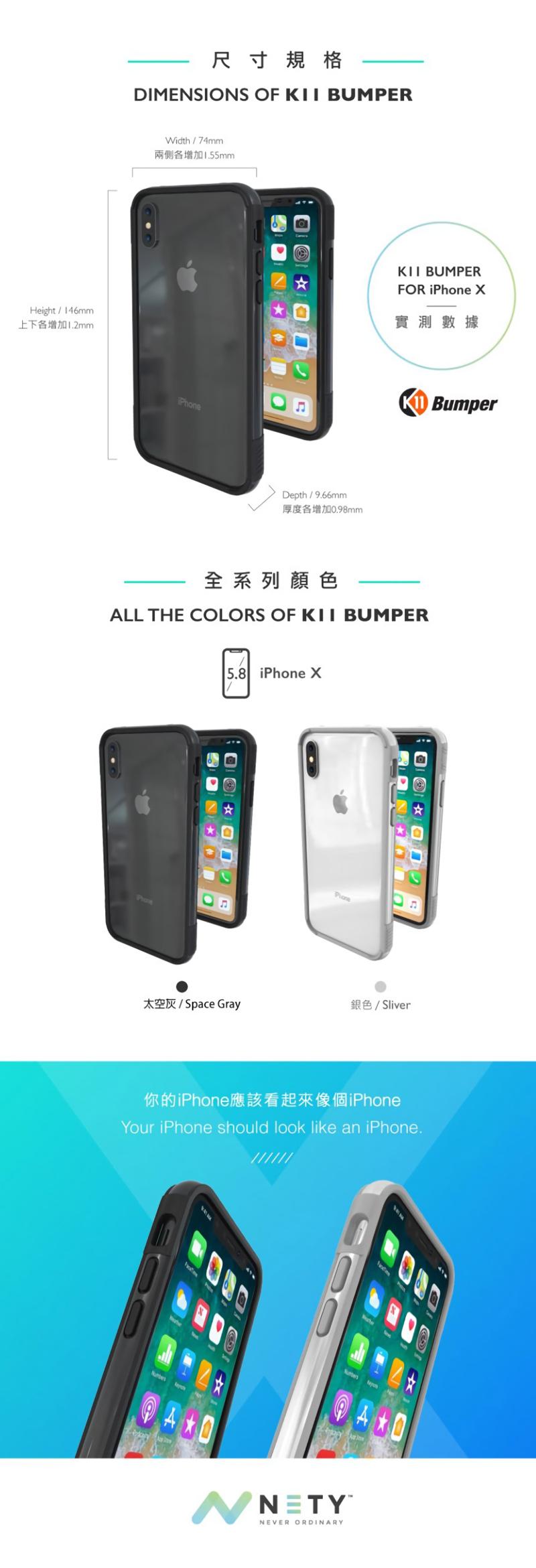 [開箱實測] 美國 ThanoTech K11 Bumper 裸機質感金屬防摔保護殼 for iPhone X / 8 / 7 Plus