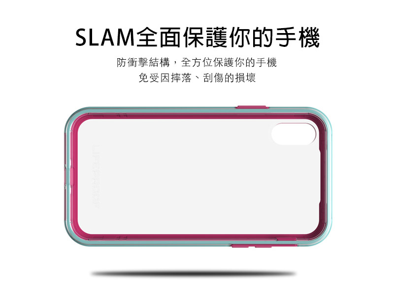 Lifeproof  SLAM 透明防摔保護殼 for iPhone X/8/7 & Plus
