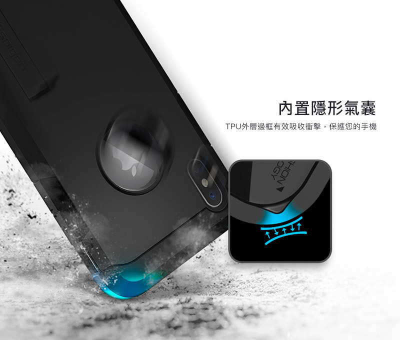 【Spigen SGP】Tough Armor 空壓技術防撞手機殼 for iPhone X/8/7 & Plus