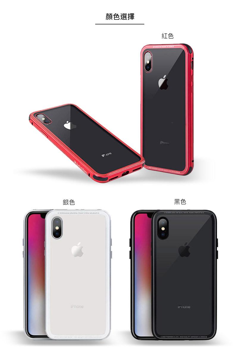 【開箱】SwitchEasy 曜石黑專用 iGlass 金屬邊框+7H鋼化玻璃背蓋保護殼 for iPhone X / 8 / 7 & Plus