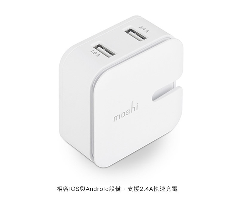 Moshi Rewind 高效能雙埠電源充電器