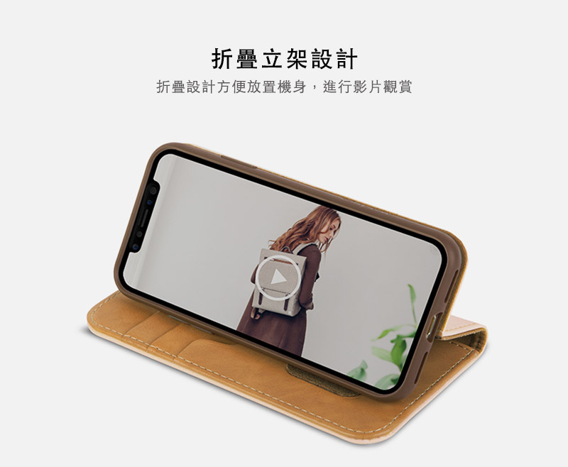 Overture 側掀卡夾型保護皮套 for iPhone X