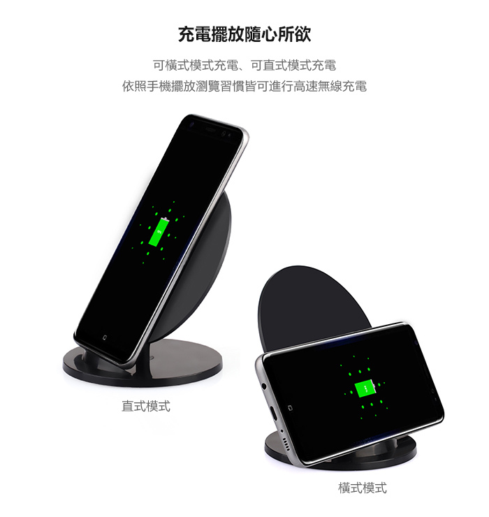 SUNBEAM 10W雙線圈無線快速充電器/座充 Q8