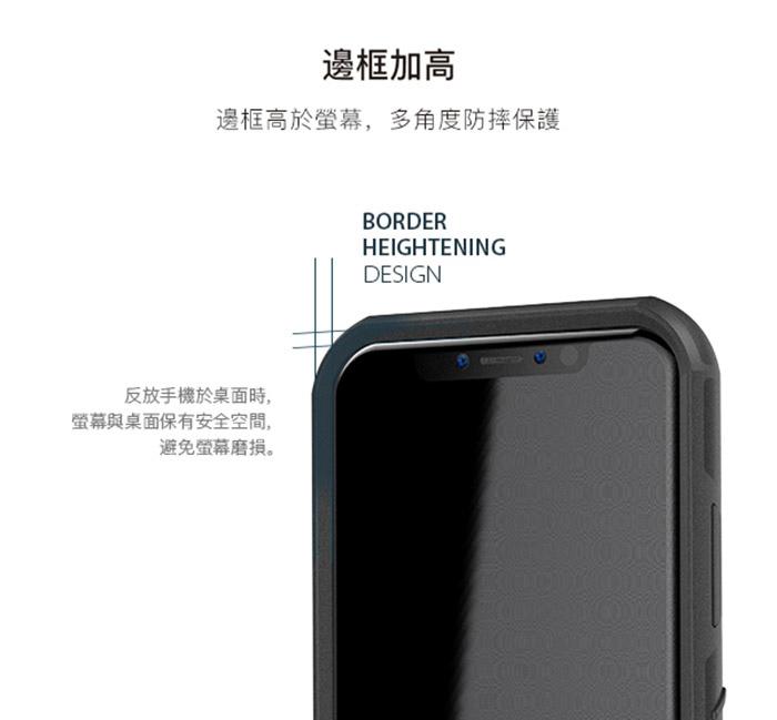 Moshi  iPhone X Talos 極限防震保護背蓋殼