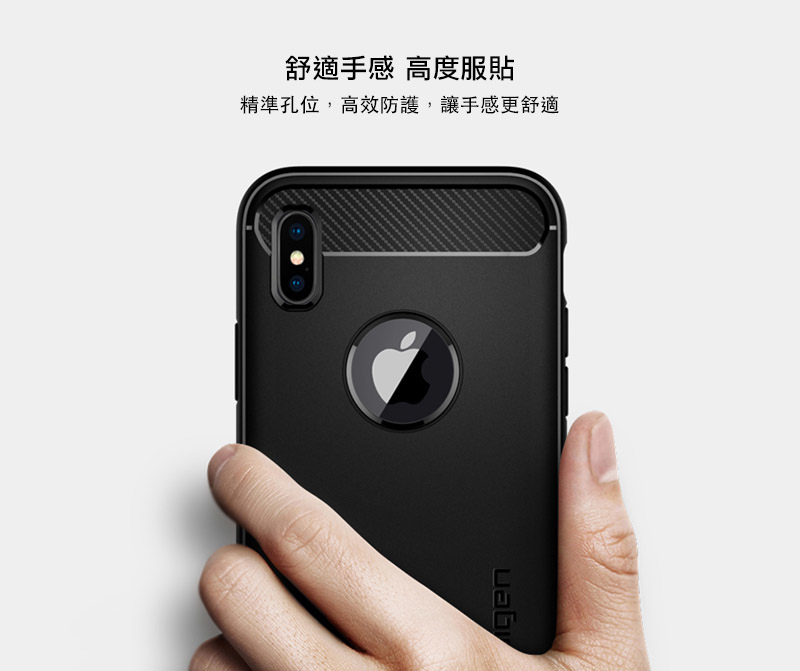 Spigen SGP iPhone X Rugged Armor 彈性防震保護殼