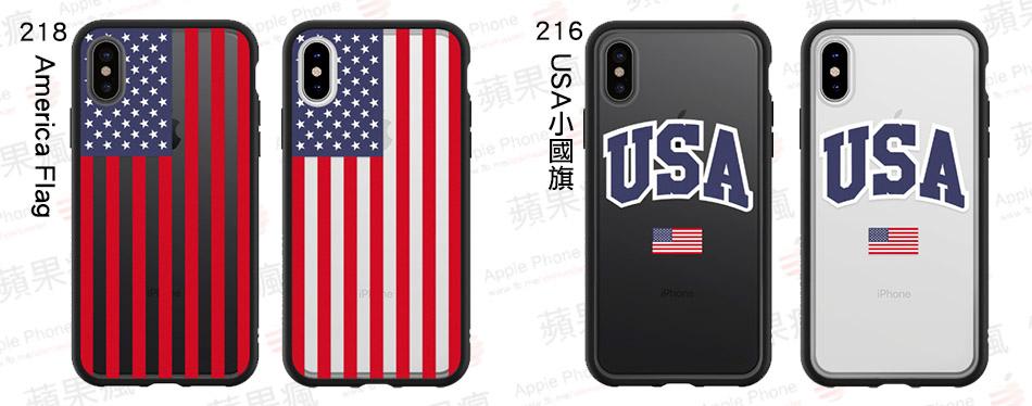 ▲左:218America Flag  ▲右:216USA小國旗
