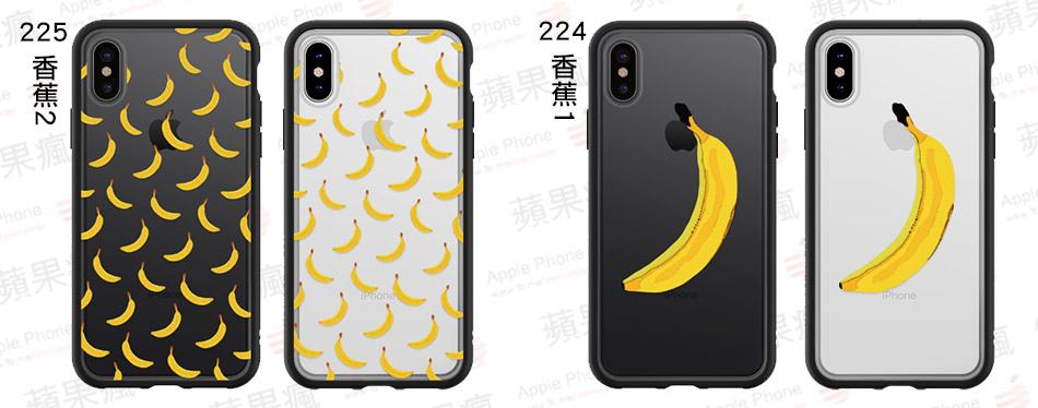 ▲左:225香蕉2  ▲右:224香蕉1