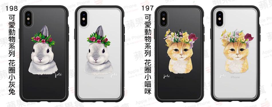 ▲左:198可愛動物系列 花圈小灰兔  ▲右:197可愛動物系列 花圈小喵咪