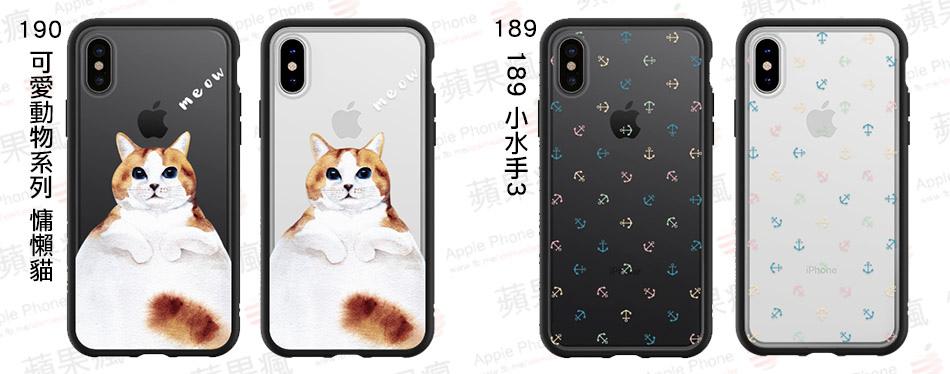 ▲左:190可愛動物系列 慵懶貓  ▲右:189小水手3