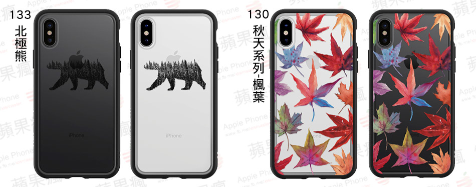 ▲左:133北極熊  ▲右:130秋天系列-楓葉