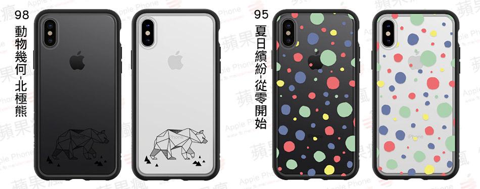 ▲左:98動物幾何-北極熊  ▲右:95夏日繽紛-從零開始