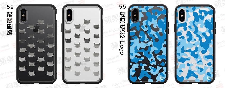 ▲左:59貓臉圖騰  ▲右:55經典迷彩2-Logo