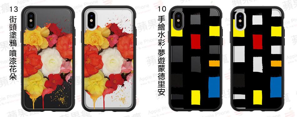 ▲左:13街頭塗鴉-噴漆花朵  ▲右:10手繪水彩-夢遊蒙德里安