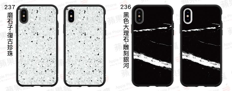▲左:237磨石子-復古珍珠  ▲右:236黑色大理石-雕刻銀河