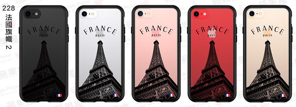 228 法國旗幟 2.jpg