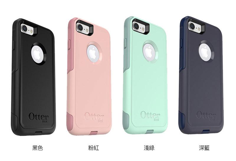 OtterBox Commuter 通勤者系列保護殼 for iPhone 7 / 8 plus