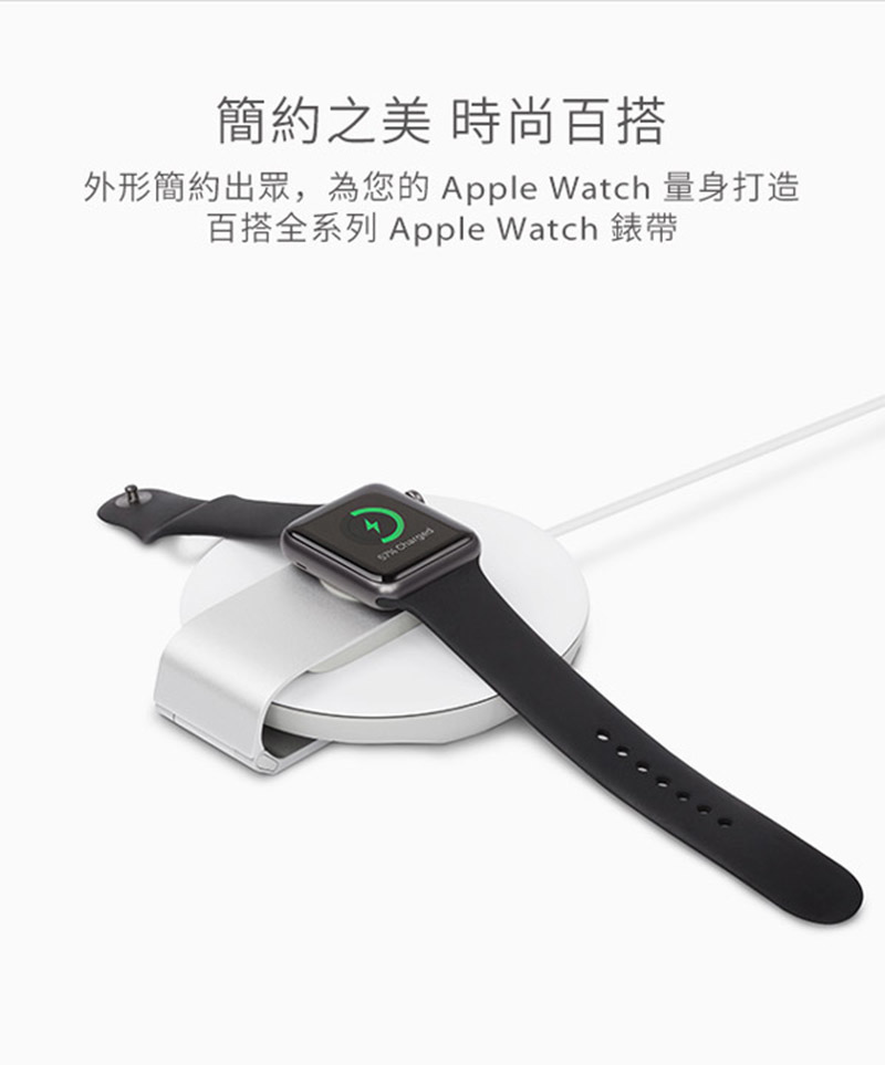 Moshi Apple Watch Travel Stand 旅行充電座