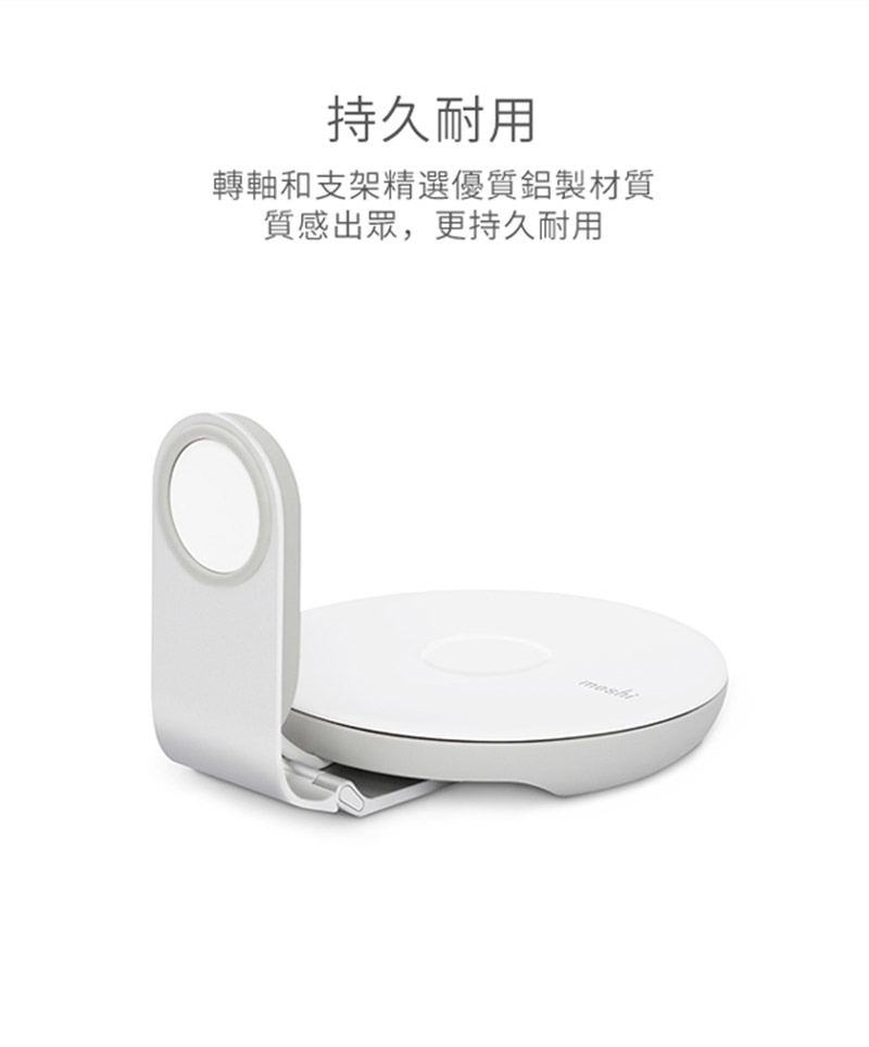 Moshi Apple Watch Travel Stand 旅行充電座