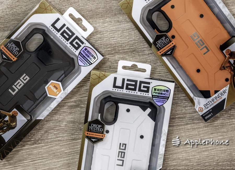 【開箱】UAG iPhone X PATHFINDER 美國軍規認證耐衝擊防摔保護殼